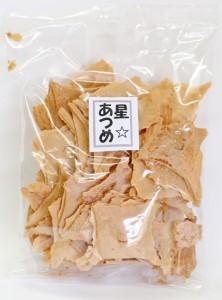 yusenpei07